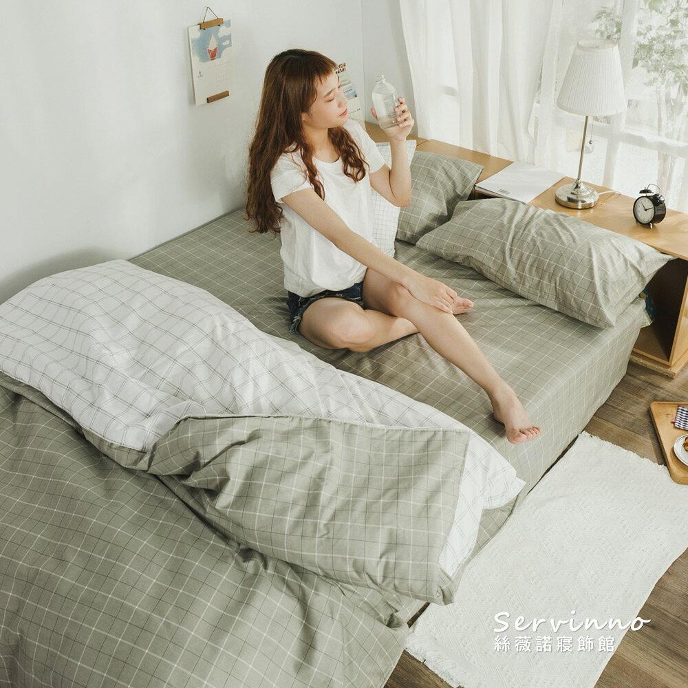 MIT精梳純棉-薄床包薄被套組/雙人、加大【越格子-卡其】4件式-絲薇諾