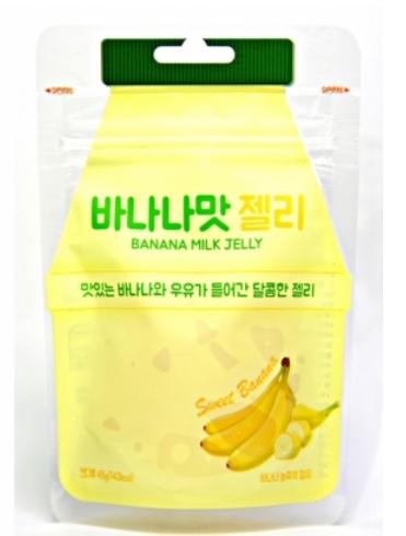 韓國 香蕉牛奶風味軟糖 45g★1月限定全店699宅配免運