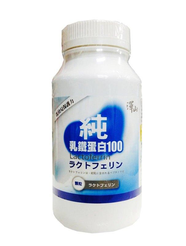 專品藥局 澤山 純乳鐵蛋白顆粒300g/罐 (森永乳鐵蛋白) 【2006381】