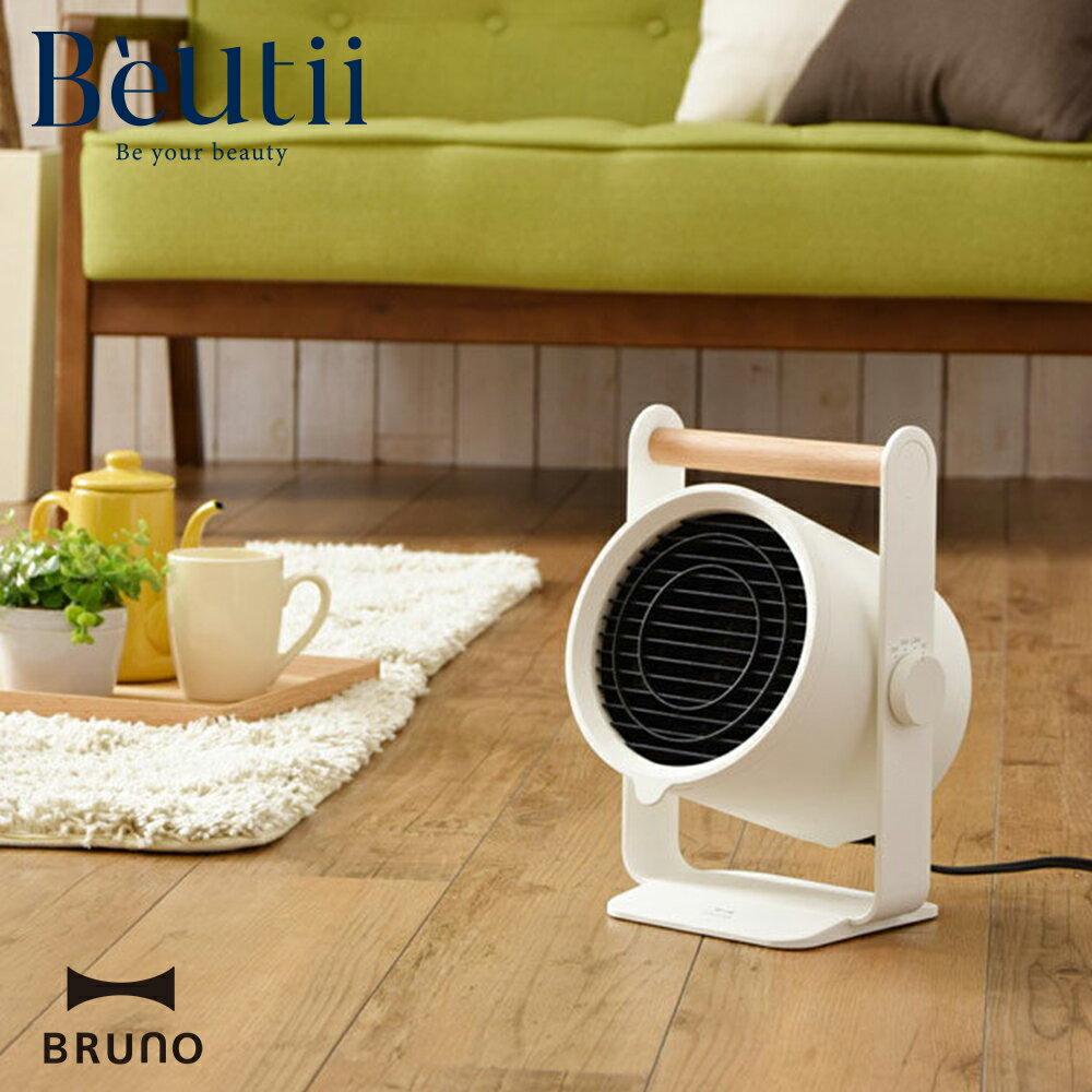 【暖冬限定組】siroca 自動研磨 悶蒸咖啡機 + BRUNO 陶瓷電暖器 完美白 SC-A1210 公司貨 2