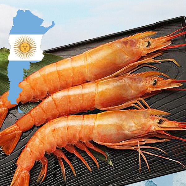【海鮮主義】天使紅蝦(8尾) ~★來自阿根廷的深海極品,色澤紅潤、甜度高,肉質綿密、口感飽滿厚實