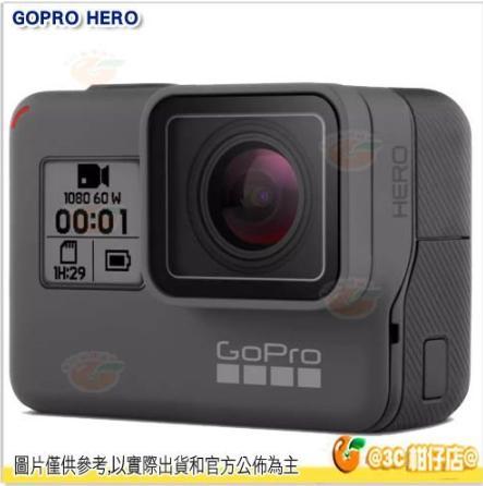 送64G+AADBD-001 原廠雙充電池組 GOPRO HERO 極限運動攝影機 公司貨 入門款 10M 防水 觸控螢幕 1440P 語音控制