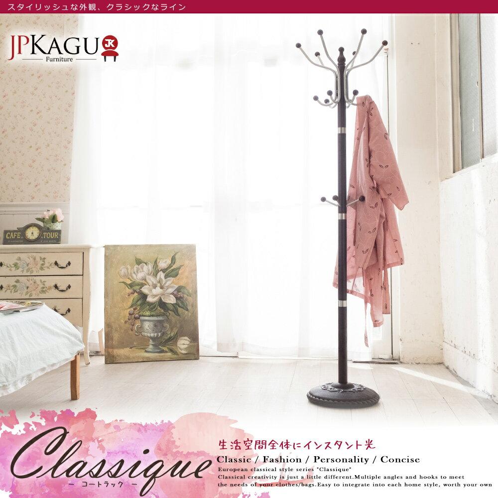 JP Kagu嚴選 歐風古典DIY衣帽架 / 掛衣架(BK5511033) - 限時優惠好康折扣