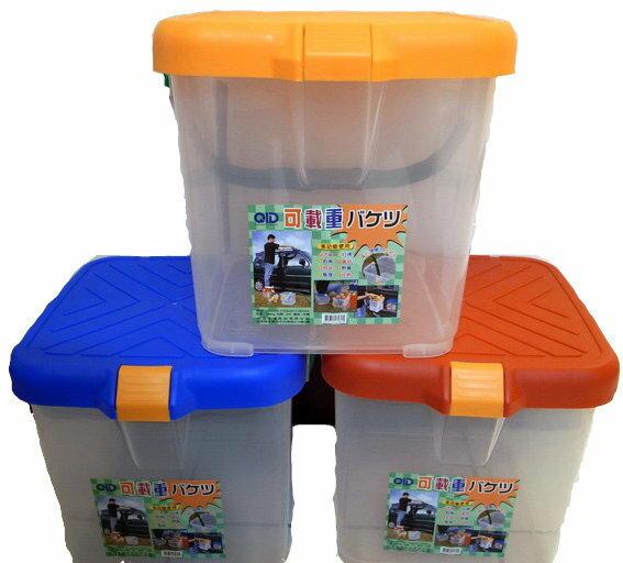 RV桶 可載種功能桶 洗車桶 收納 椅子 水桶 露營 月光寶盒 便利桶 可重100公斤