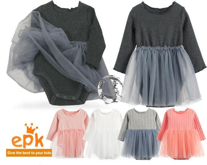 童衣圓~AG157~AG157素雅浪漫裙哈 epk 長袖 中厚棉 彈性 軟綿 純色 包屁