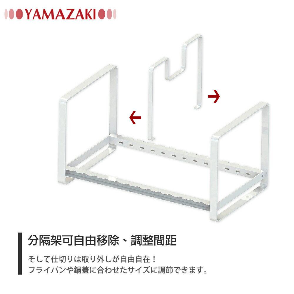 日本【YAMAZAKI】tower 7格鍋蓋收納架-白★鍋蓋架 / 廚具收納 / 收納架 2
