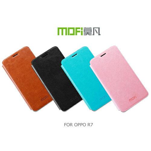 MOFI 睿系列側翻皮套/OPPO R7/手機殼/手機套/保護套/側掀皮套/側翻皮套/書本套/立面皮套【馬尼行動通訊】