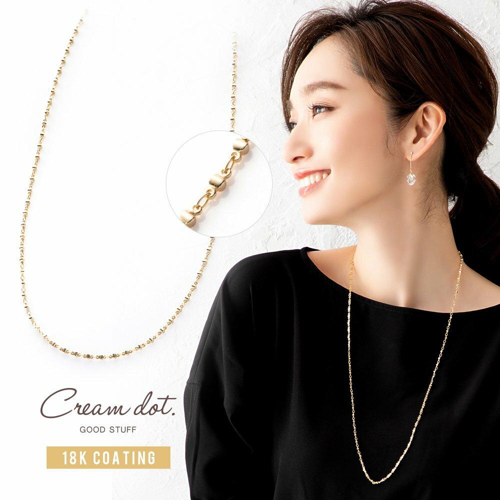 日本Cream Dot  /  簡約長項鍊  /  e00363  /  日本必買 日本樂天代購  /  件件含運 0