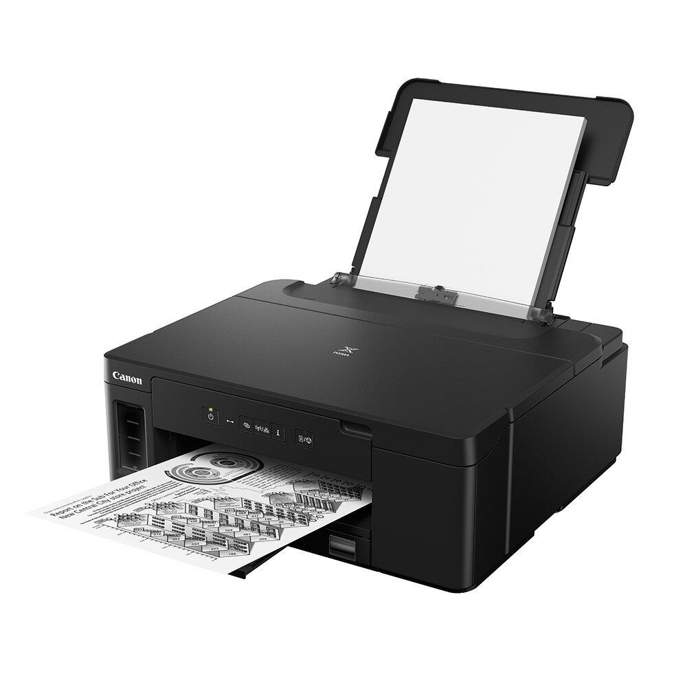 Canon PIXMA GM2070 商用連供黑白印表機(公司貨)