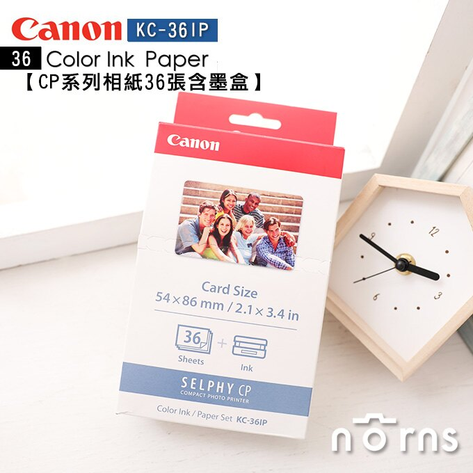 NORNS【Canon KP-108IN相紙108張含墨盒】SELPHY印相機 適用CP1300 CP1200 910 900 800