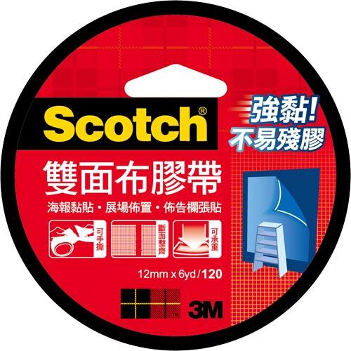 來易購:3MScotch雙面布膠帶12mmX6yd