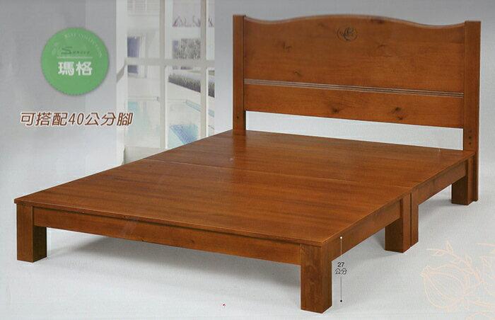 【尚品傢俱】SN-14-1 瑪格實木3.5尺床頭片