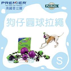 +貓狗樂園+ 美國Premier普立爾【狗仔很忙智遊系列。狗仔圓球拉繩。S號】250元