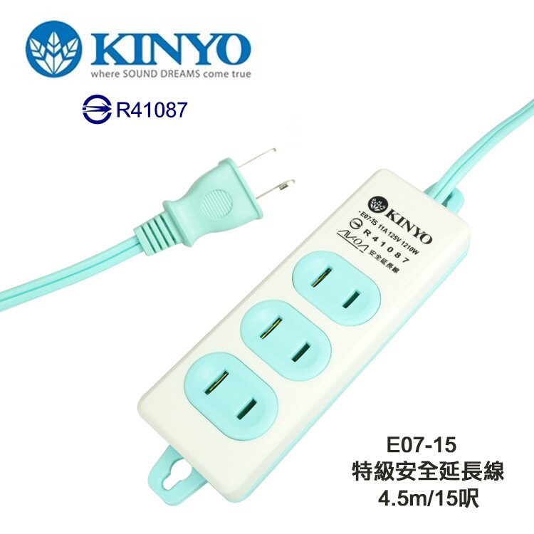 KINYO 耐嘉 E07-15 延長線/15呎 延長線/4.5M 延長線/壁掛式延長線插座/電腦/家電/延長線/通過BSMI 檢驗合格