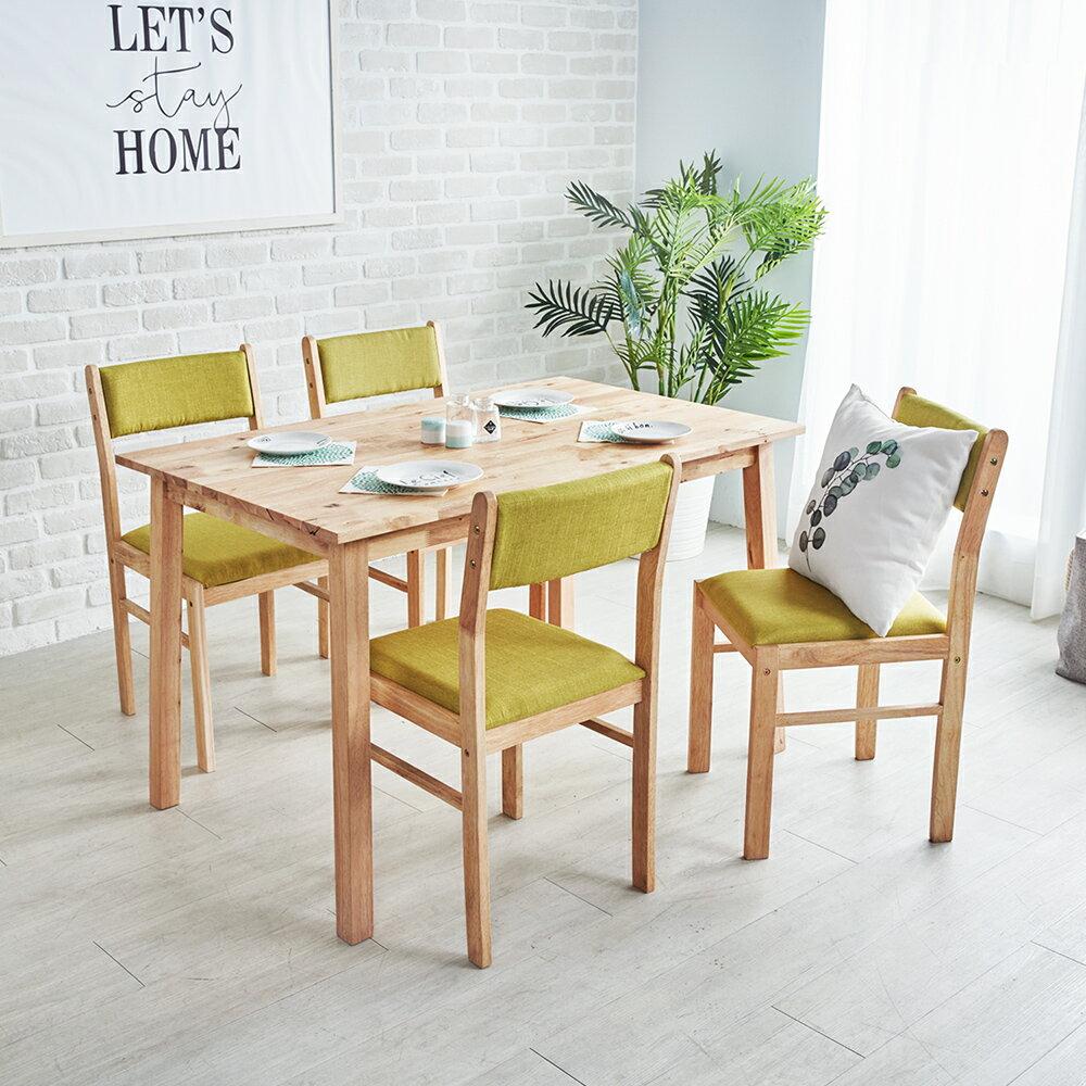 【馬來西亞Shenshan】Gloria簡約質感桌椅組(一桌四椅) / 2色 / H&D東稻家居 / 好窩生活節 1