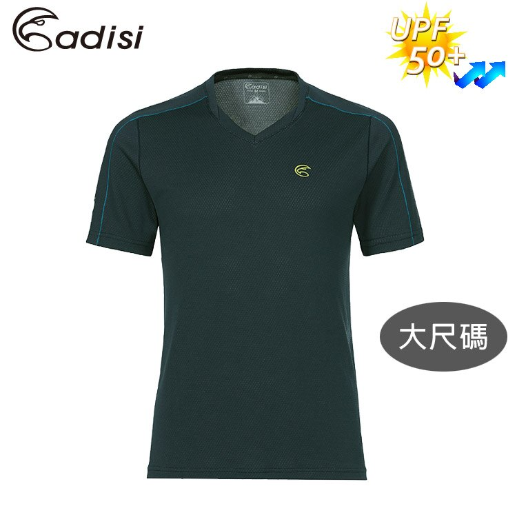 ADISI 男智能纖維急速乾抗UV短袖上衣AL1811045-1 (3XL) 大尺碼  /  城市綠洲專賣(抗紫外線、吸濕排汗、透氣快乾、輕量) 6