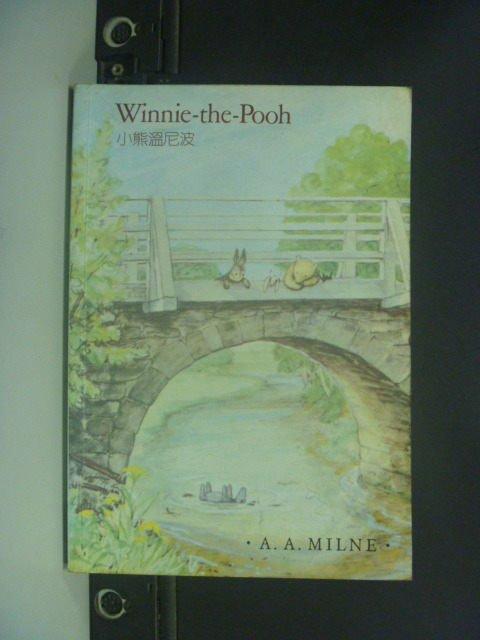 【書寶二手書T9/原文小說_JED】Winnie the Pooh_小熊溫尼波_A.A. MILN