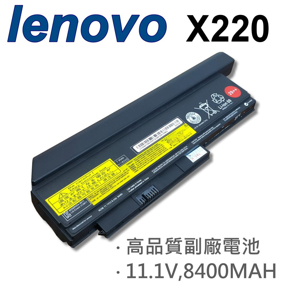 LENOVO X220 29++ 9芯 日系電芯 電池 X220 X220I X220S 42T489 42T4863 42T4901 42T4942 0A36281 0A36282