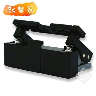 日本【LIHIT LAB.】攜帶式一鍵變形打洞機(黑)可攜帶輕巧型兩孔打洞機/打孔機/攜帶方便/好收納/一鍵變型/P−1040╭。☆║.Omo Omo go物趣.║☆。╮