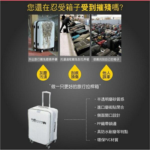 RAIN DEER 防水行李箱保護套(24吋) [大買家] 5