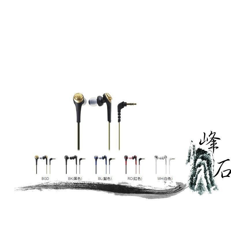 樂天 !平輸 貨 鐵三角 ATH~CKS550 耳塞式耳機