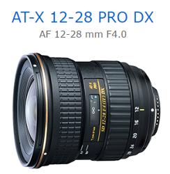 [滿3千,10%點數回饋]Tokina AT-X 12-28 PRO DX AF 12-28 mm F4.0 立福公司貨