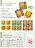 『121婦嬰用品館』辛巴 義大利梓木驅蚊貼(24枚)-HAPPY歡樂貼圖版 3