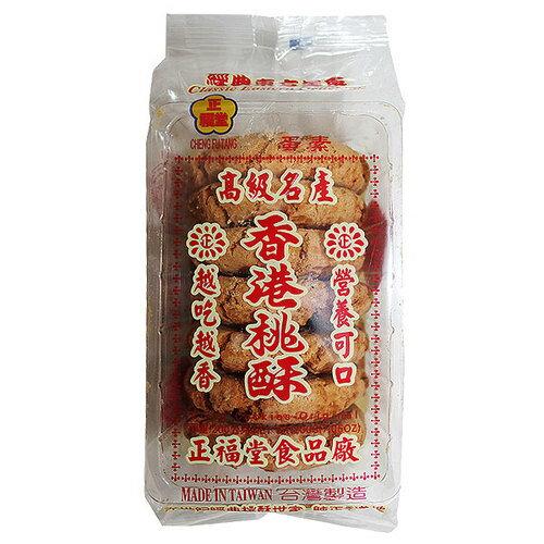 正福堂 香港桃酥 200g
