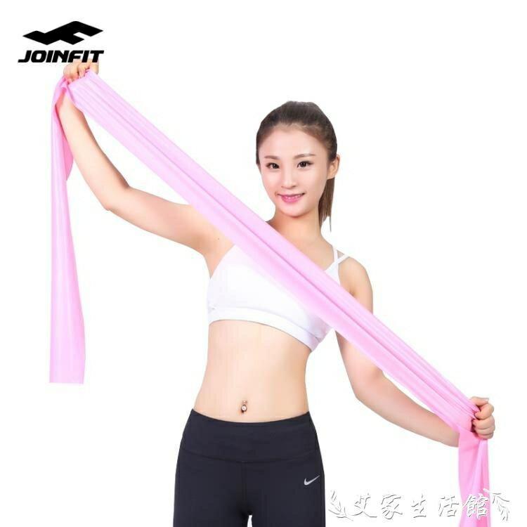 【快速出貨】阻力帶Joinfit彈力帶健身女瑜伽拉力阻力健身拉伸力量訓練男運動初學者 凱斯頓 新年春節送禮