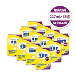 專品藥局 補體素鉻100 (不甜)糖尿病專用 237ml*12罐【2010509】