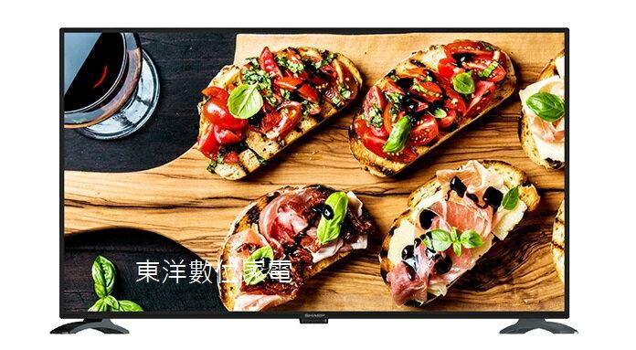 夏普40吋 液晶智能連網顯示器 2T-C40AE1T 公司貨附發票 全新品 (有運送無安裝)