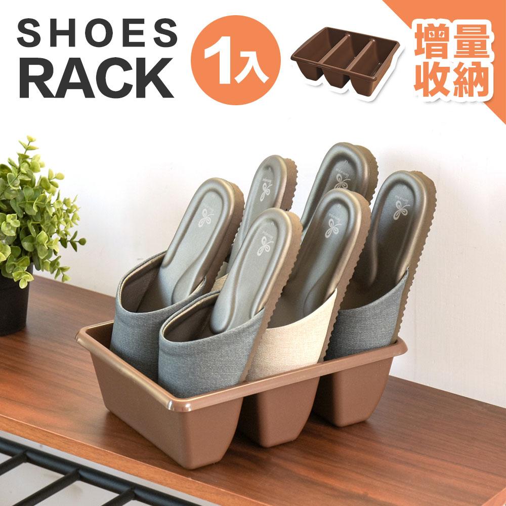 收納架/鞋櫃/鞋架 瑞德三雙立體式鞋架 MIT台灣製 完美主義【Q0168】