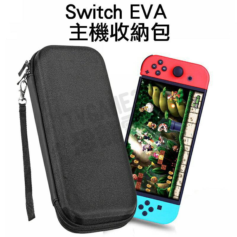 任天堂 Nintendo Switch NS EVA 網狀 主機包 硬殼包 防撞包 收納包 黑色 藍色 紅色