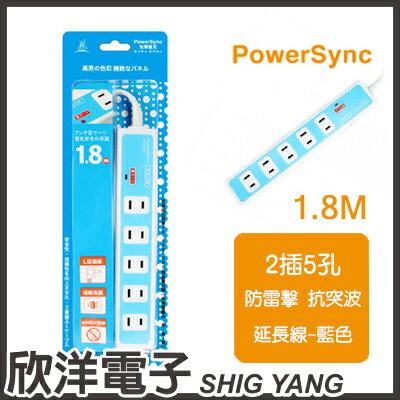 ※ 欣洋電子 ※ 群加 2合1開關2插5孔防雷擊抗突波延長線-藍色/1.8M(TPS2N5TN0186) PowerSync包爾星克