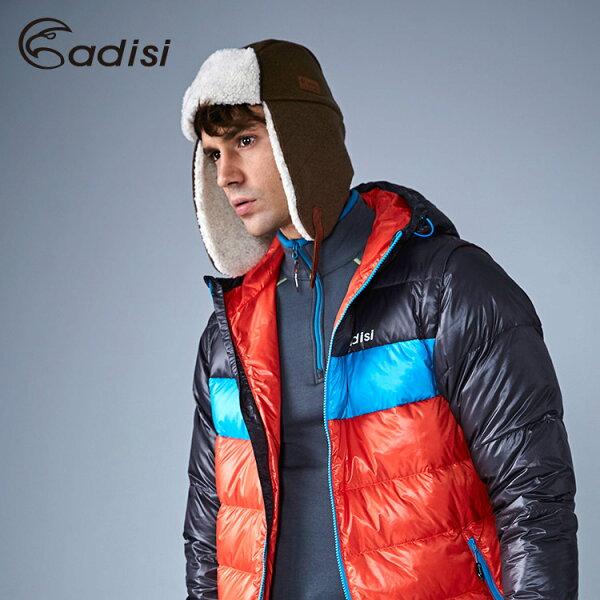 ADISI遮耳雙層保暖飛行帽AS16167(F)城市綠洲專賣(刷毛保暖、針織帽、保暖帽)