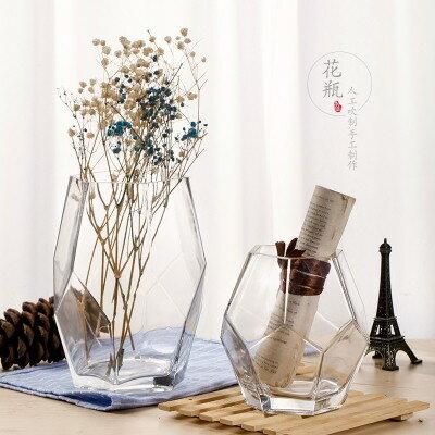 玻璃花瓶擺件客廳插花透明創意個性北歐幾何寬口現代簡約玫瑰鮮花