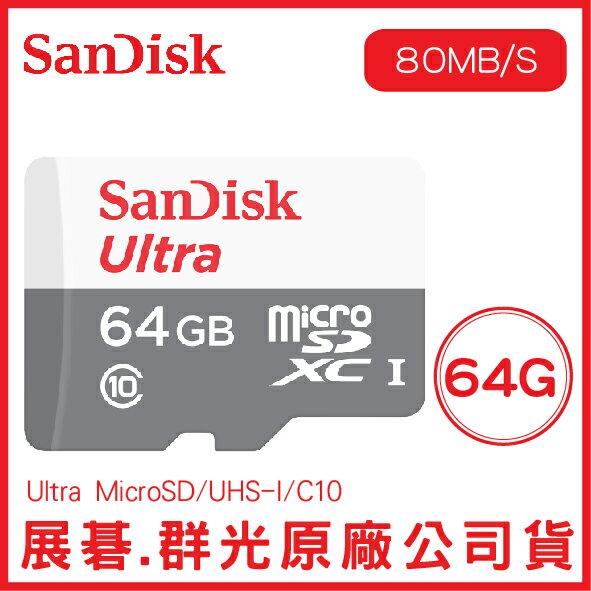 SANDISK 64G ULTRA microSD 80MB  S UHS~I C10 記