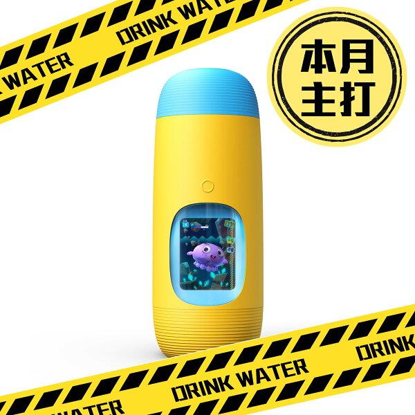 pregshop孕味小舖《Gululu》水精靈兒童智能水壺-潛水艇黃