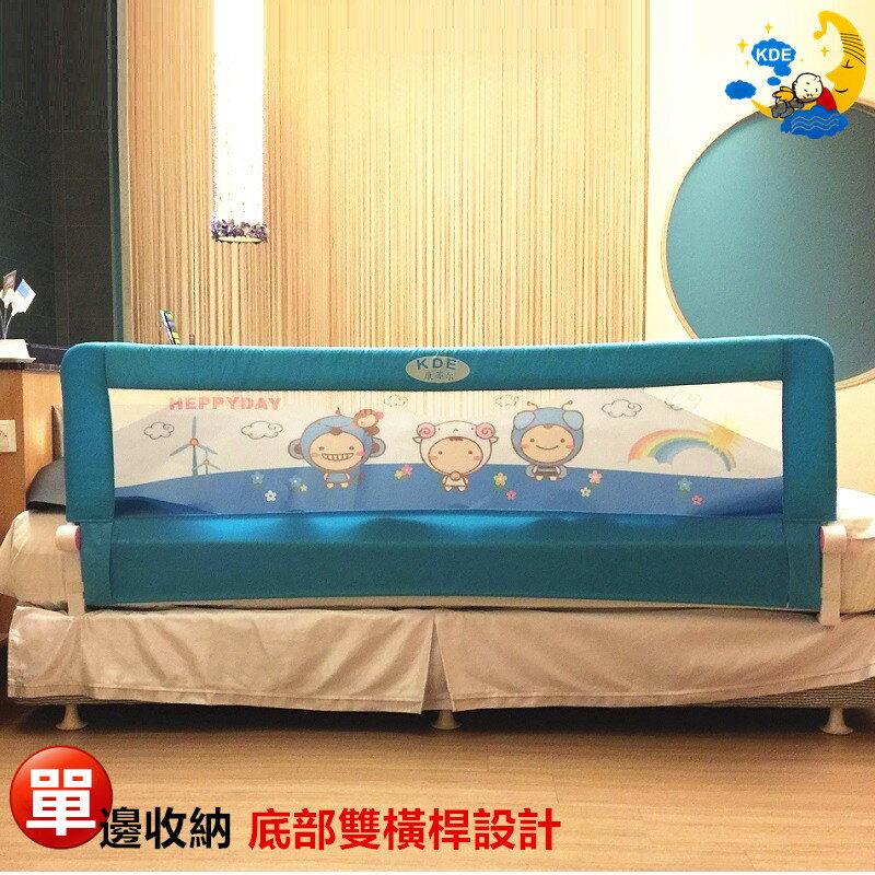 KDE床護欄 護欄 單邊收納 床護欄 床圍 床欄 床圍欄 1.8米 超高65cm 適合掀床 平板床