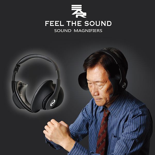 【樂活動】EAR逸耳輔聽器 - 限時優惠好康折扣