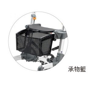【樂活動】Eurovema S7 Compact 承物籃 - 限時優惠好康折扣