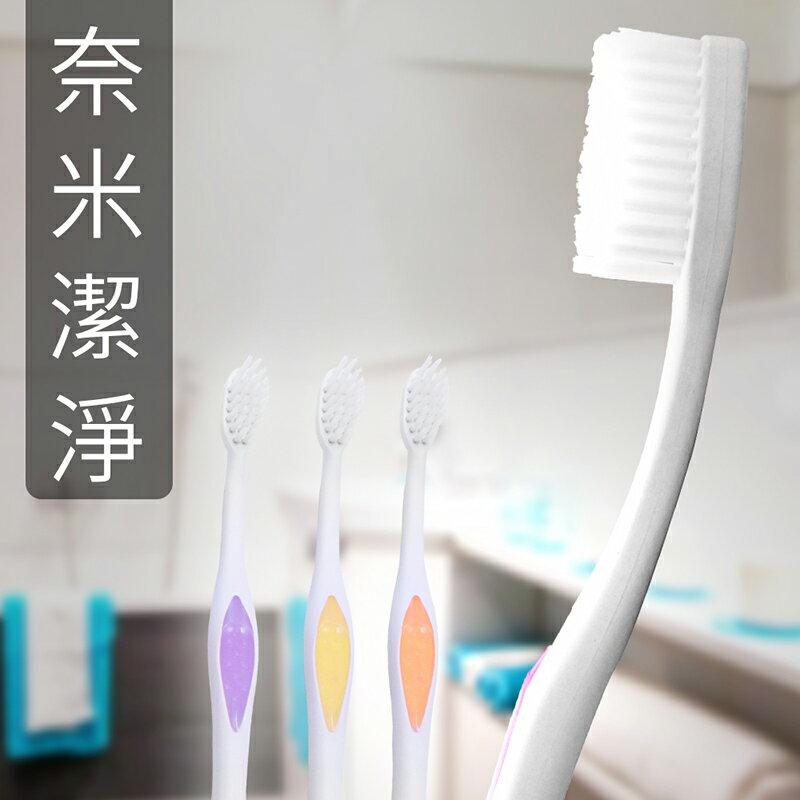 【樂活動】奈米潔淨負離子牙刷 0