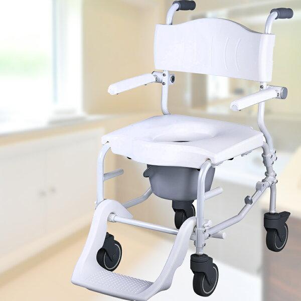 【樂活動】介護移位型附輪洗澡馬桶椅