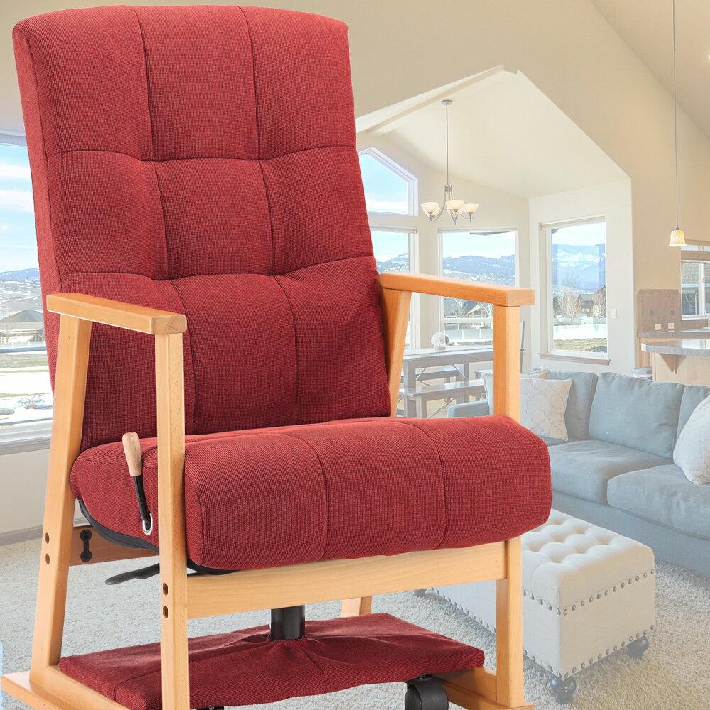 【樂活動】銀享專業護腰折疊型升降沙發椅 0