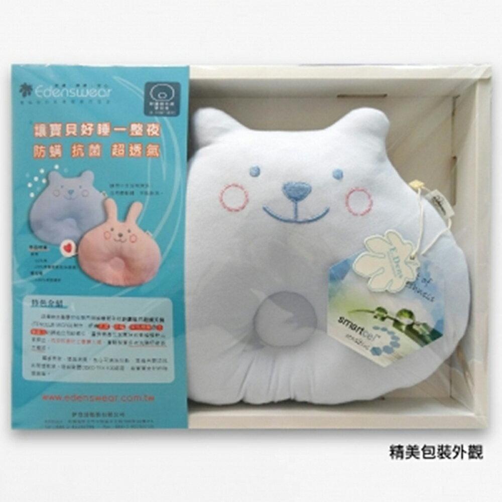 【樂活動】MIT鋅纖維抗敏-嬰兒抗菌枕頭 1