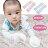 【樂活動】MIT鋅纖維抗敏-嬰兒防抓手袖 0