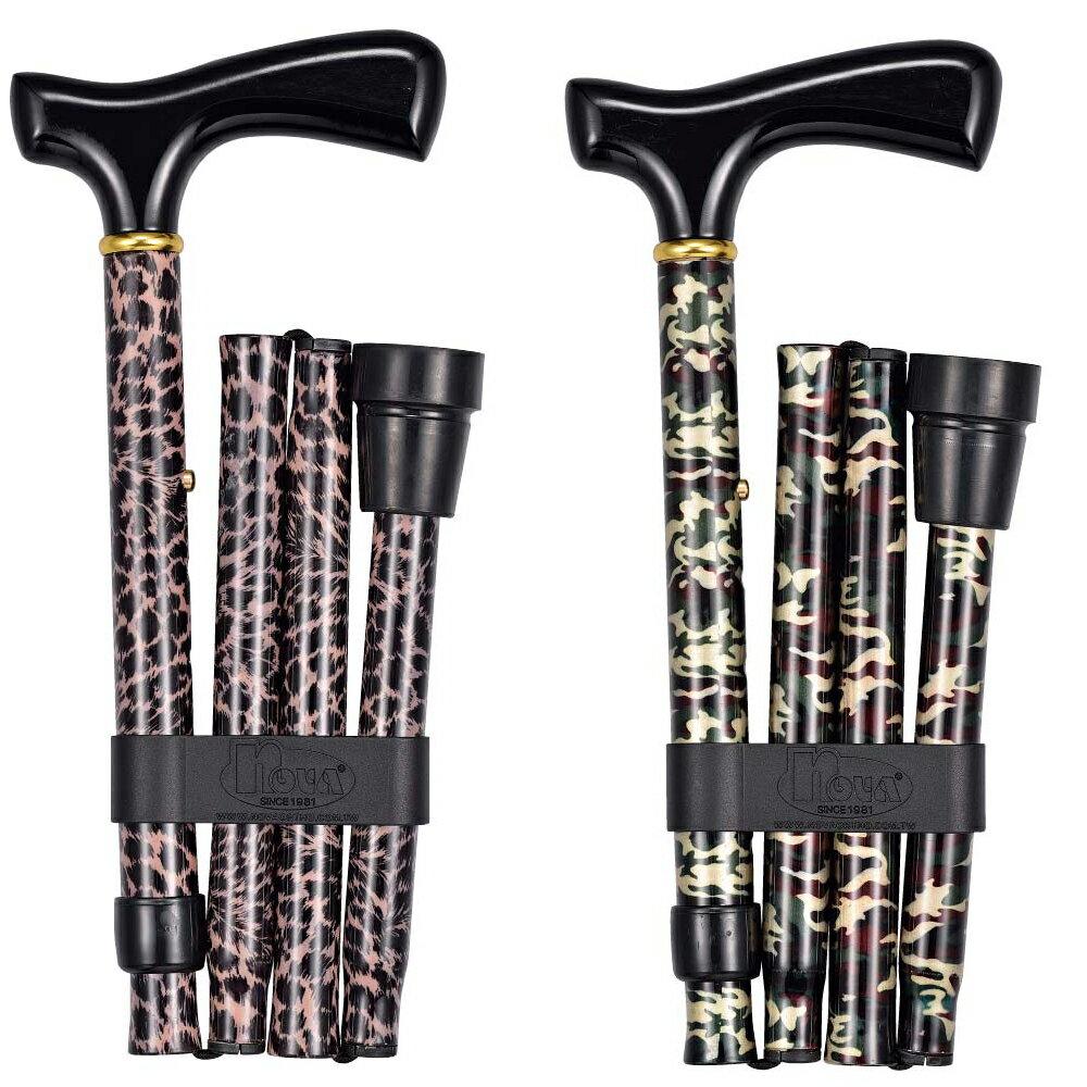 【樂活動】折疊單點手杖 2