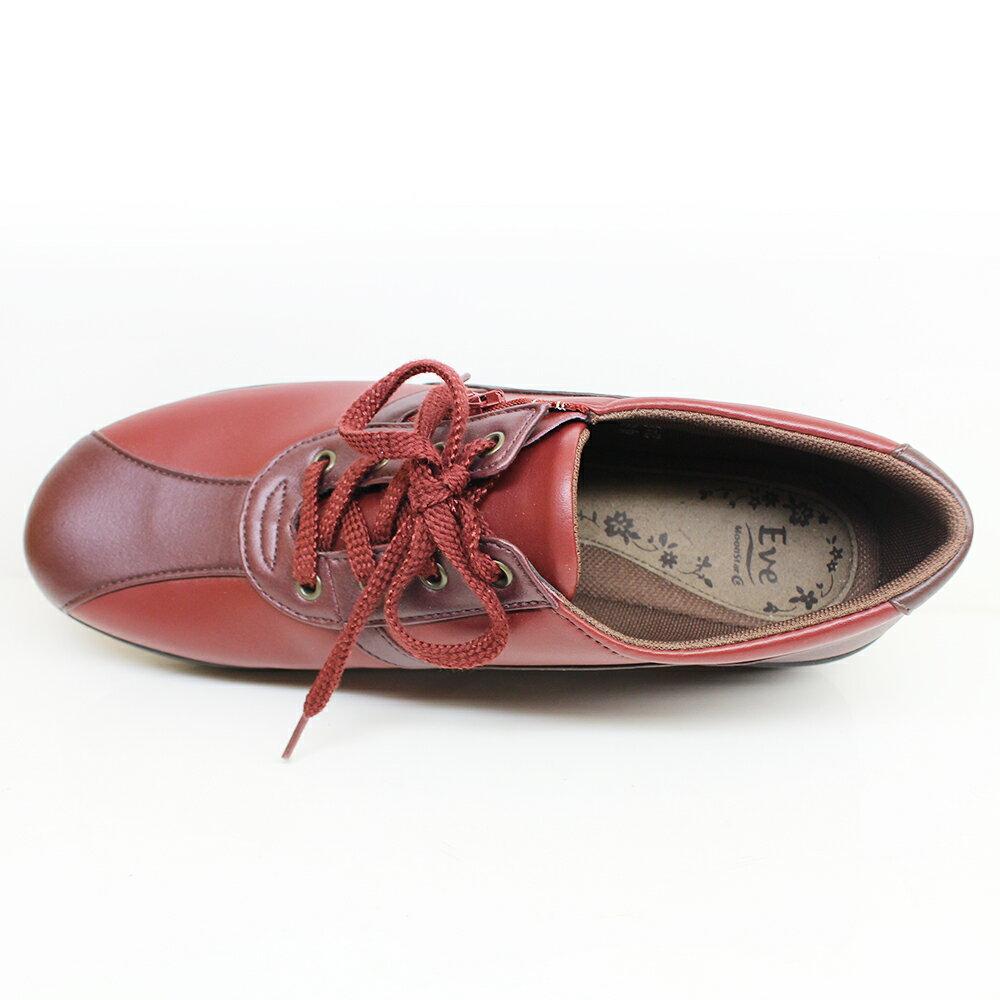 【樂活動】MOONSTAR輕量舒適休閒鞋 1