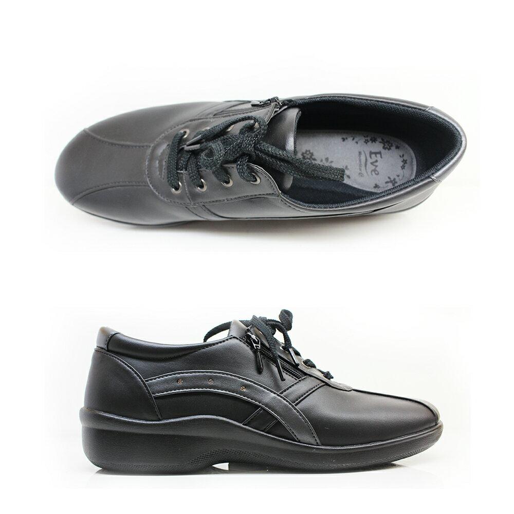 【樂活動】MOONSTAR輕量舒適休閒鞋 4