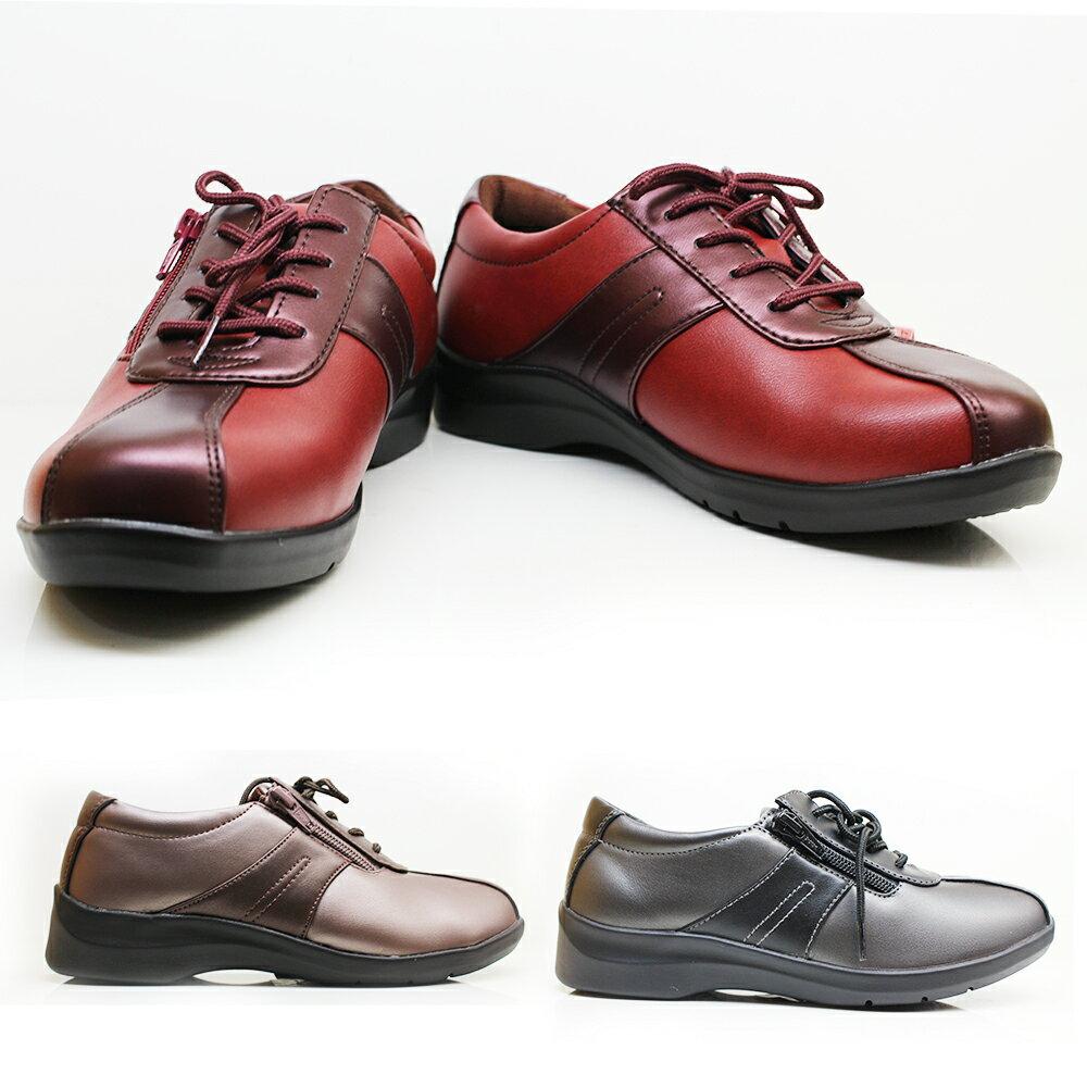 【樂活動】MOONSTAR輕柔呵護機能休閒鞋 0